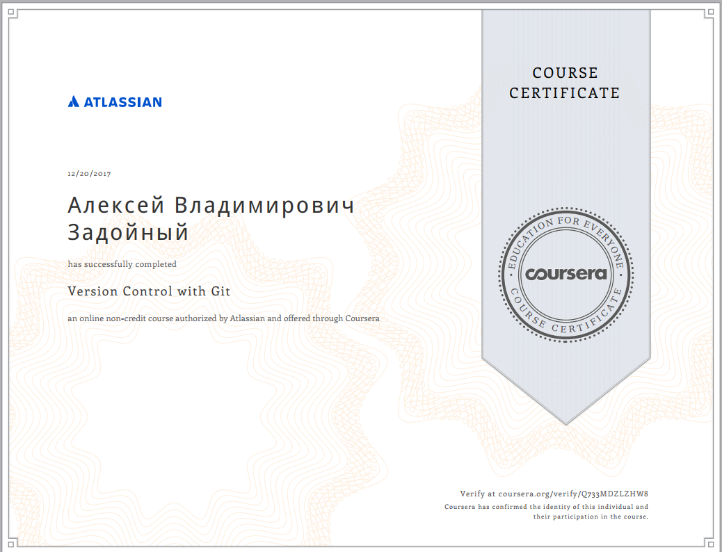 coursera - Version Control with Git
