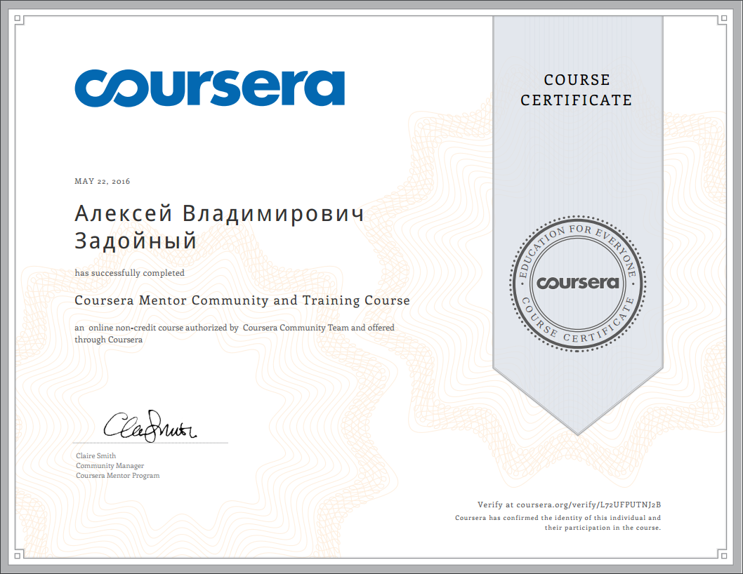 Coursera Mentor Community and Training Course