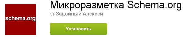 BITRIX ШАБЛОН КАРТОЧКИ ТОВАРА